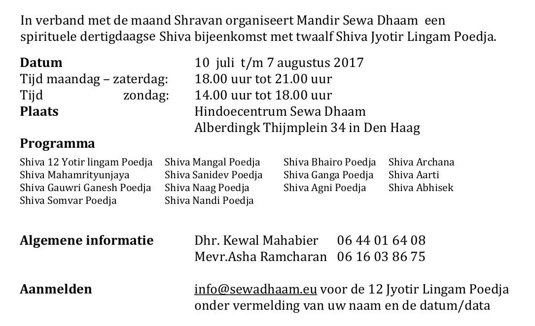 shravan-2017-10