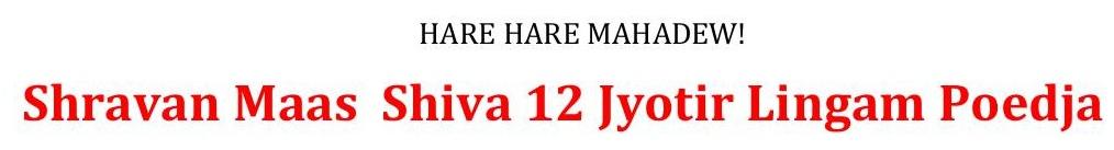shravan-2017-11